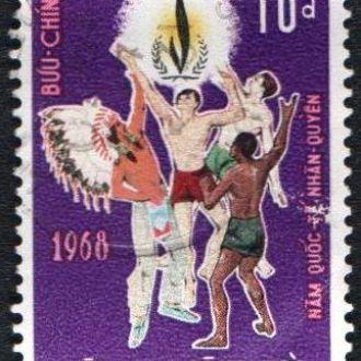 Южный Вьетнам (1968) Люди разных рас
