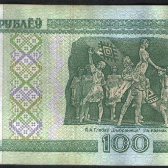 Беларусь (2000) 100 рублей