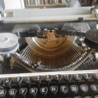 Пишущая машинка ОРТЕХ типа ПП-215-09