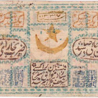 Бухара 100 танга №2 1918 (1337) Перший випуск