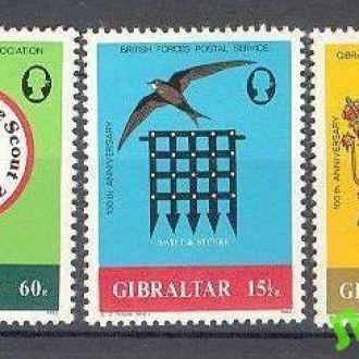 Гибралтар 1982 почта скауты гербы птицы ** о