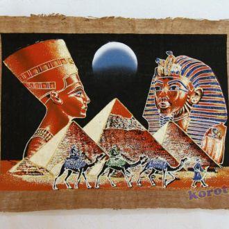 Египет Папирус 64 х 44 см Нефертити Тутанхамон