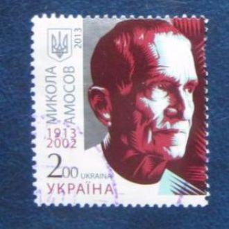 Украина амосов