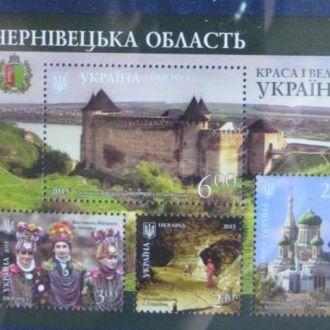 Украина черновцы архитектура