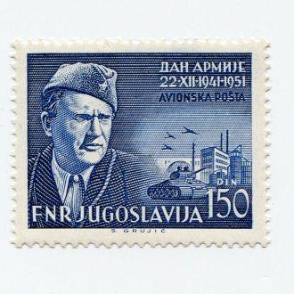 ЮГОСЛАВИЯ 1951 ЛИЧНОСТИ ** АВИАЦИЯ САМОЛЕТ ТАНК