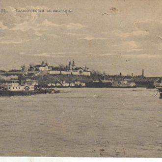открытка Одесса-Казань Зилантовский монастырь 1916