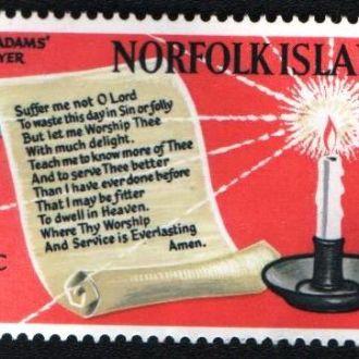Норфолк, остров (1967) Рождество