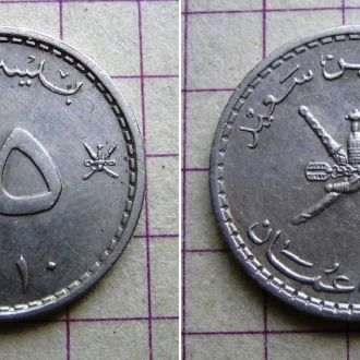 Оман (1989) 25 байза