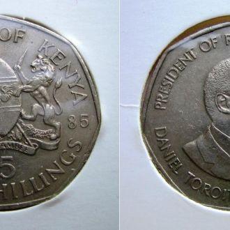 Кения (1985) 5 шиллингов. Герб, президент