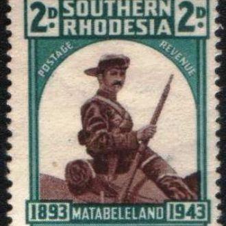 Южная Родезия (1943) Кавалерист