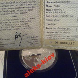 A/K  2007 10 грн. Иван Богун (серебро)