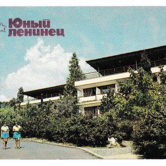 Календарик 1990 Пресса, Юный Ленинец