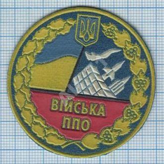 Нашивка. Кокарда ВС Украины. Войска ПВО. ППО ЗСУ.