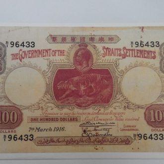 Gouvernement des Detroits - 100 Dollars 1916 КОПИЯ