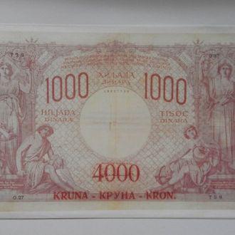 Югославия - 4000 Kronen / 1000 Dinar 1919 КОПИЯ