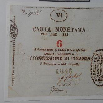 Italy Palmanova Италия - 6 Lire 1848 КОПИЯ JavirNV