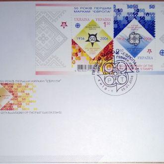 КПД 2006 50 років першим маркам. Європа Блок