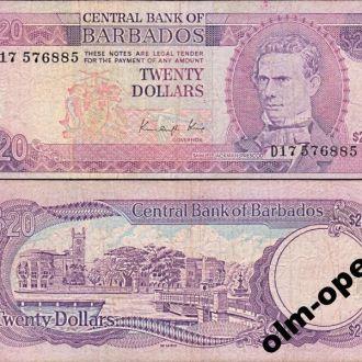 Barbados / Барбадос - 20 Dollars 1988 OLM-OPeN