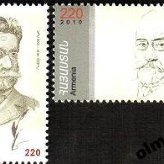 Armenia / Армения - Писатели 2м 2010 OLM-OPeN