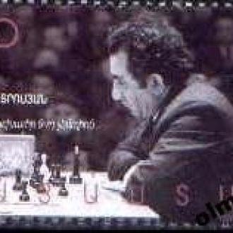 Armenia / Армения - Тигран Петросян 1м 2005 OLM