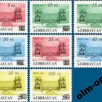 Azerbaijan / Азербайджан - Здания 8м 1994 OLM-OPeN