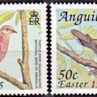 Anguilla / Ангилья -  Птицы 4м 1995 OLM-OPeN