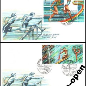 Belarus/ Беларусь - КПД Олимпийские игры 2шт 2000