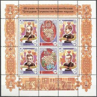 Таджикистан 2001 шахматы Стейниц Капабланка Ласкер