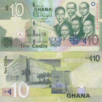 Ghana Гана - 10 Cedis 2013 UNC JavirNV