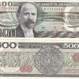 Mexico Мексика - 500 Pesos 1984 s. EB UNC JavirNV