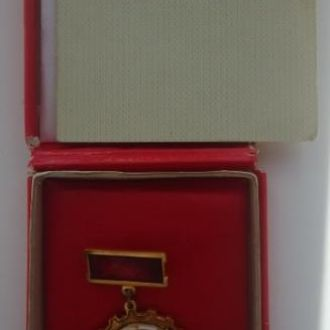 Победитель соцсоревнований 1977 на ИНОСТРАНЦА