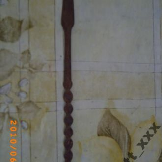 Кованное сверло по дереву-начало  ХХ-в.