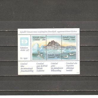 Фауна  Гренландия 1987г.  КЦ 7 евро  (см. опис.)