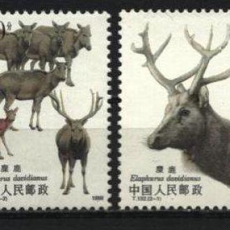 Китай Фауна 1988  MNH