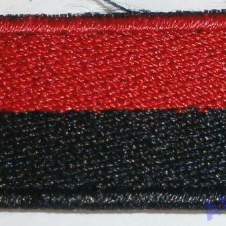 Нашивка УПА Червоно - Чорний Прапор