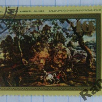 Марка почта СССР 1977 Рубенс Возчики камней
