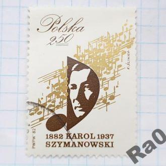 Марка почта Польша 1982 Кароль Шимановский