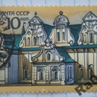 Марка почта СССР 1972 Ковнировский корпус, Киев