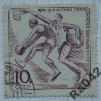 Марка почта СССР 1971 5 Спартакиада баскетбол