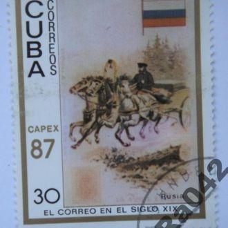Марка почта Куба 1987 Почта в XIX веке Россия