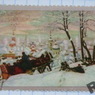 Марка почта СССР 1978 Кустодиев Масленица