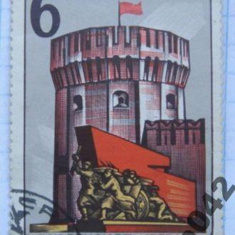 Марка почта СССР 1971 Смоленская крепость