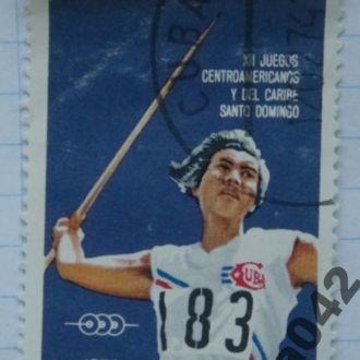 Марка почта Куба 1974 Метание копья Спорт