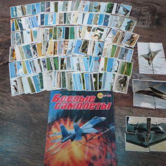 Альбом PANINI +165 наклеек Боевые Самолеты.