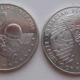 Казахстан, Венера-10 * серия КОСМОС * 2015, UNC