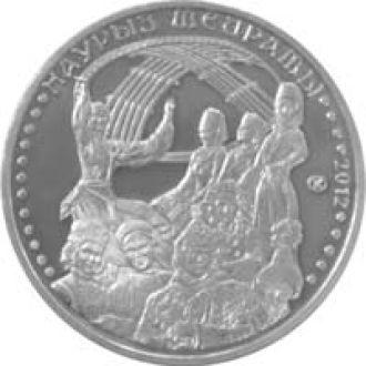 Казахстан, Обряды: Наурыз, Айтыс, Суйиндир Кыз куу