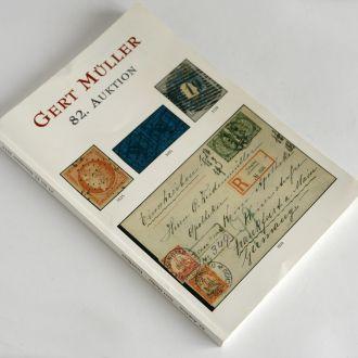 Каталог 82 филателистического аукциона Gert Muller