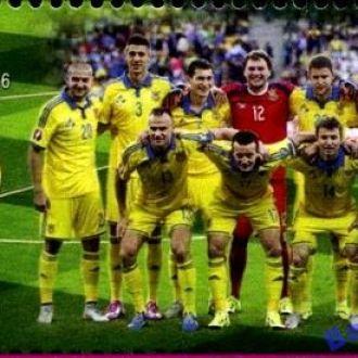 Національна збірна України з футболу    2016