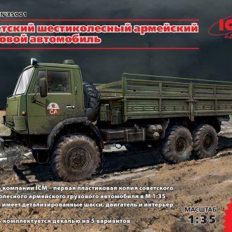 ICM - 35001 - Советский грузовик КамАЗ 4310 - 1:35