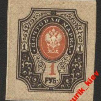 1917 г.26 выпуск № 152 **